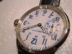 Serviced HAMILTON 870 17 J Pocket Watch Marriage Conversion